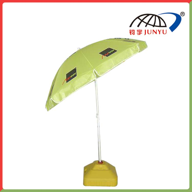Beach Umbrella